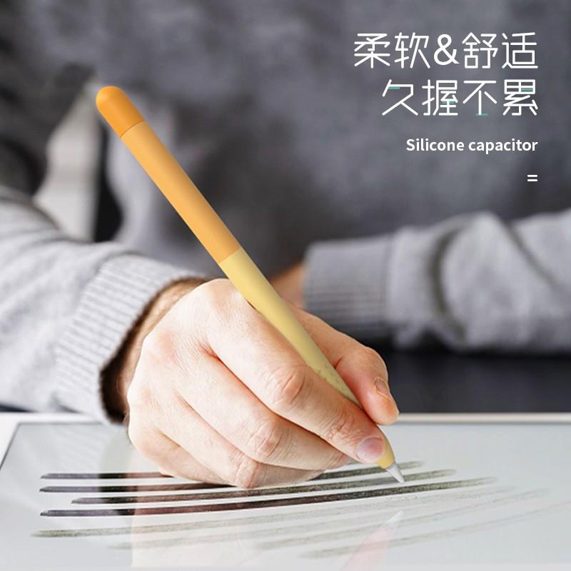 เคสปากกาดินสอ Apple Pencil Case 2nd Generation 1 Unit Tip ป้องกันสูญหายสําหรับ Ipad