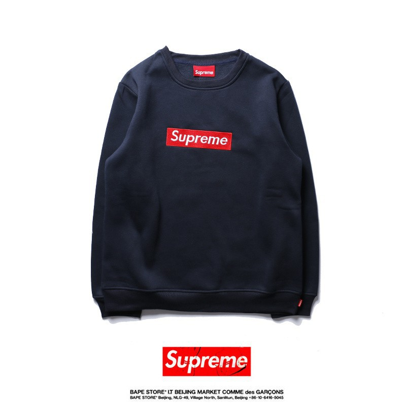 Supreme X Play Comme Des Garcons Hoodie 2017