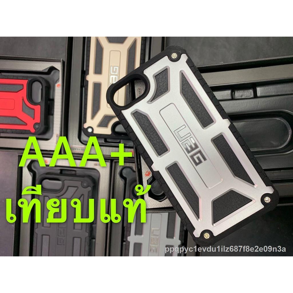 สินค้าคงคลังของประเทศไทย♚❖♠ขายดีที่สุด Case UAG MONARCH เคสไอโฟน6 / 6s 7 8 เคสกันกระแทก ( AAA เทียบแท้ )