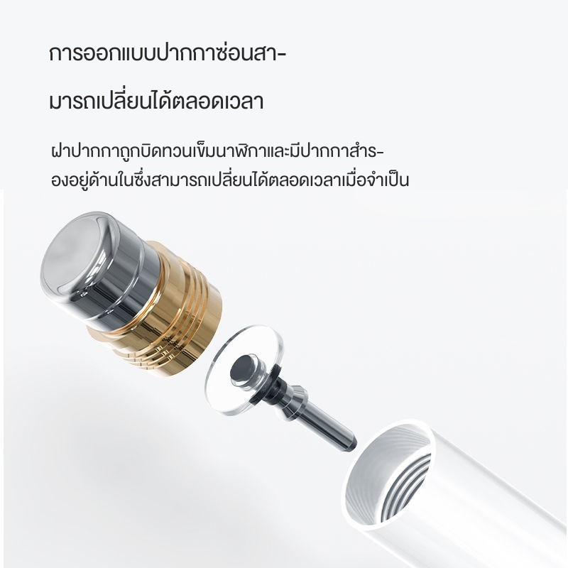 applepencil applepencil 2 ปากกาทัชสกรีน android สไตลัสb ▬ปากกาสไตลัส matepad pro ของ Huawei สไตลัสโทรศัพท์มือถือแท็บเล