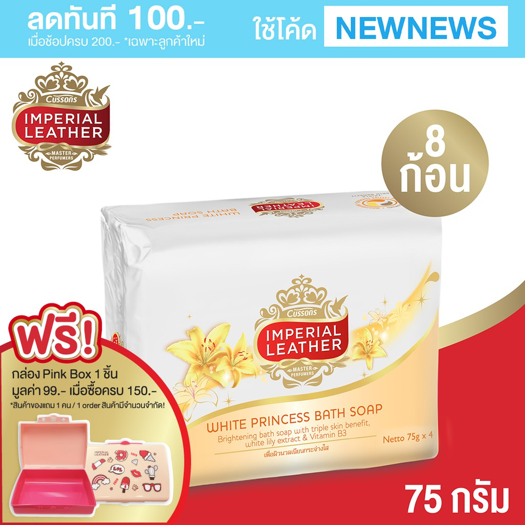 1 Imperial Leather Body Wash Soap 200 Shopee Thailand
