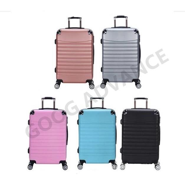 กระเป๋าเดินทาง กระเป๋าล้อลาก กระเป๋าขึ้นเครื่อง ประเป๋า 20-24 นิ้ว 8 ล้อคู่ หมุนได้ 360 องศา