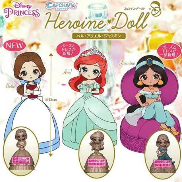 Bandai Disney Princess Capchara Heroine poupée Vol 5 Belle Jasmine Ariel Set