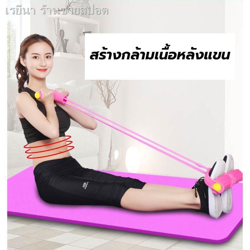 ✳CLD🌊ยางยืดช่วยซิทอัพ ออกกำลังกายหน้าท้อง ยางยืดออกกำลังกาย ยางยืดช่วยซิทอัพ โยคะดึงเชือก เชือกยืดออกกําลังกาย  Y0010