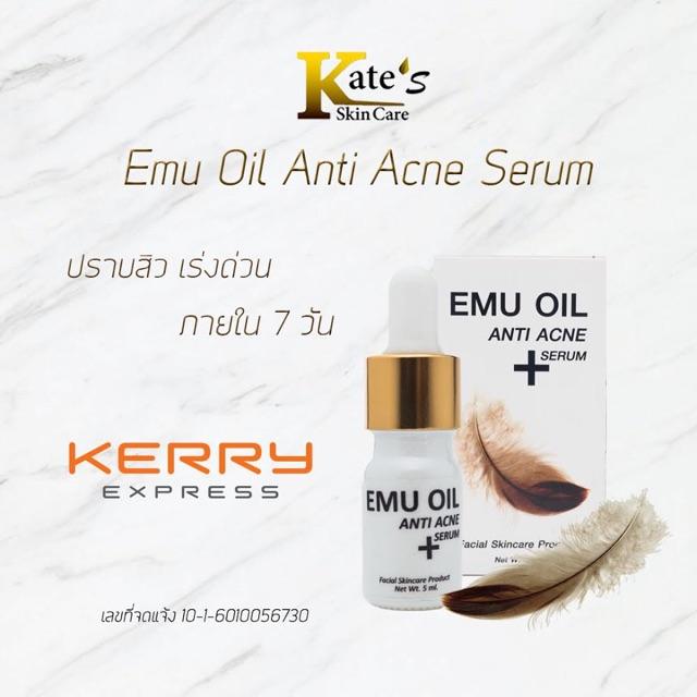 Emu Oil Anti Acne Serum