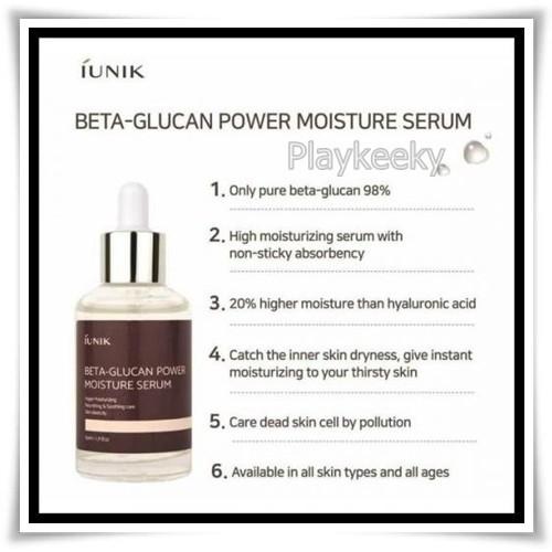 Iunik Beta Glucan เซรั่มเพิ่มความชุ่มชื้น 100% 50 มล.