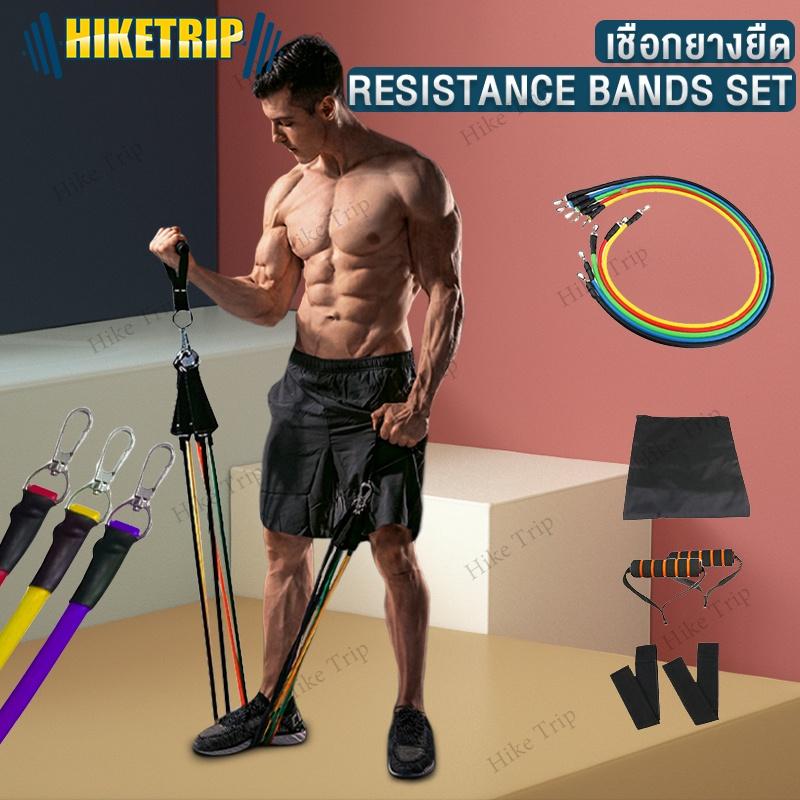 ยางยืด สายแรงต้าน ออกกำลังกาย Resistance Bands Set สร้างกล้ามเนื้อ