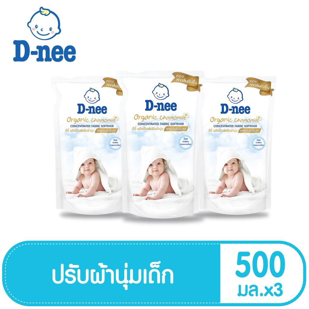 D-nee น้ำยาปรับผ้านุ่ม สูตรเข้มข้นพิเศษ Organic Chamomile ชนิดเติม ขนาด 500 มล. (แพ็ค 3)
