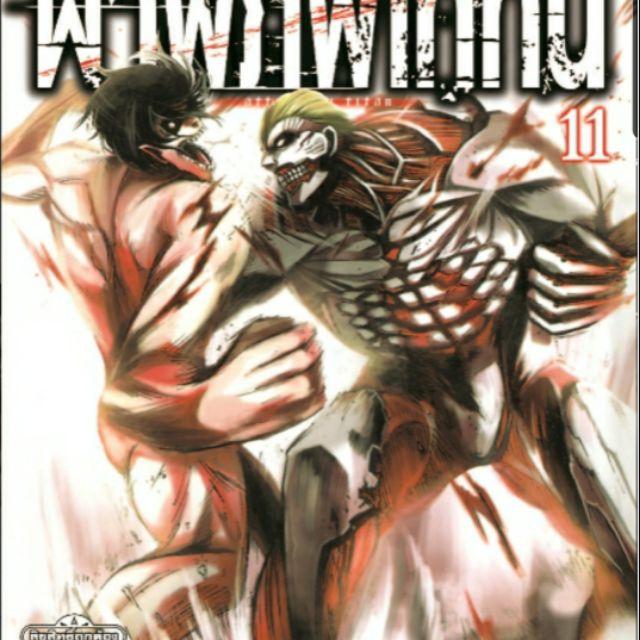 ผ่าพิภพไททัน ATTACK ON TITAN เล่ม ที่ 11-30 (หนังสือปลีก)