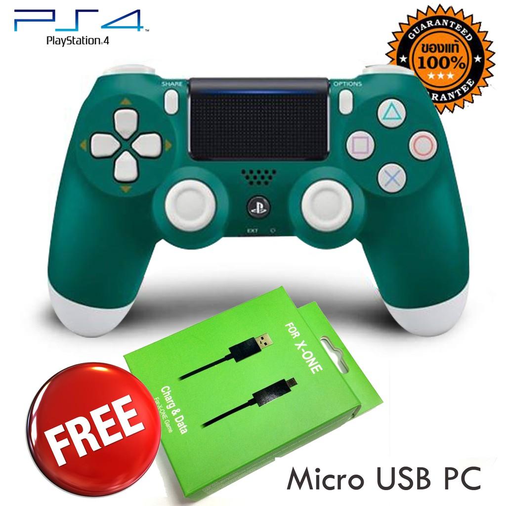 จอย PS4 DualShock 4 Wireless Controller [Limited Edition] สีเขียว