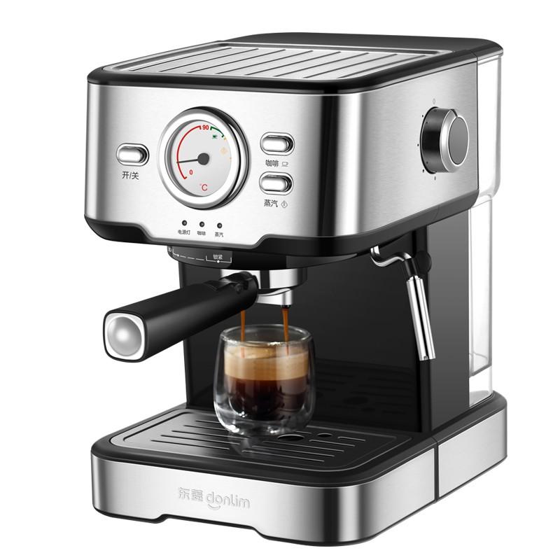 ℉ღเครื่องชงกาแฟแคปซูลเครื่องชงกาแฟสดDonlim / Dongling DL-KF5403 เครื่องชงกาแฟในครัวเรือนเครื่องทำฟองนมไอน้ำกึ่งอัตโนมัติ