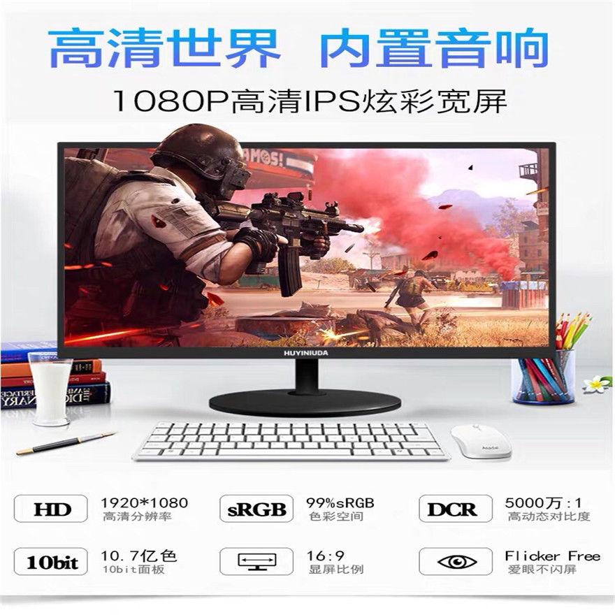 ราคาถูกของใหม่27-คอมพิวเตอร์นิ้ว19-นิ้ว22-นิ้ว24นิ้วจอคอมพิวเตอร์