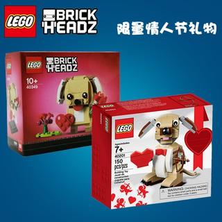 ราคาดีที่สุด Lego Overwatch คุณภาพดีที่สุด