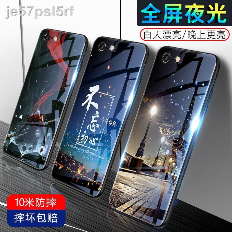 【อุปกรณ์โทรศัพท์มือถือที่สวยงาม】✤เคสโทรศัพท์มือถือ Apple SE iphone กระจกส่องสว่าง iphoneSE2 รุ่นที่สอง 2020 ฝาครอบป้อ