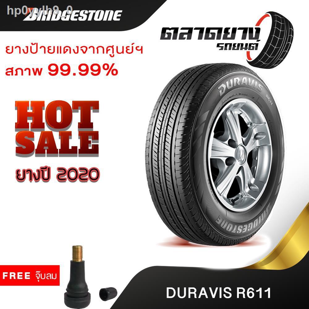 △◙BRIDGESTONE DURAVIS R611 ยางรถยนต์ บริดสโตน ยางใหม่ราคาถูก 215/70 R15  R16