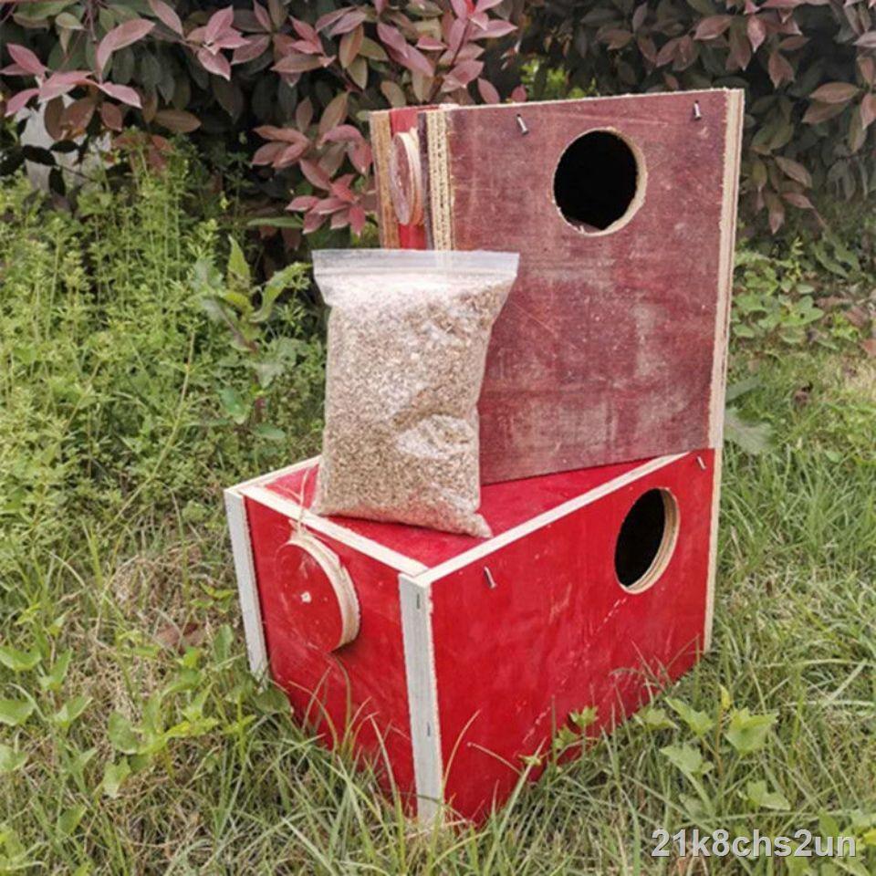 สินค้าขายดี♙กล่องเพาะพันธุ์เสือผิวนกแก้วรังนกนก Xuanfeng นกแก้วพันธุ์กล่องดอกโบตั๋น Paroxel กล่องพันธุ์ไม้กล่องพันธุ์สี