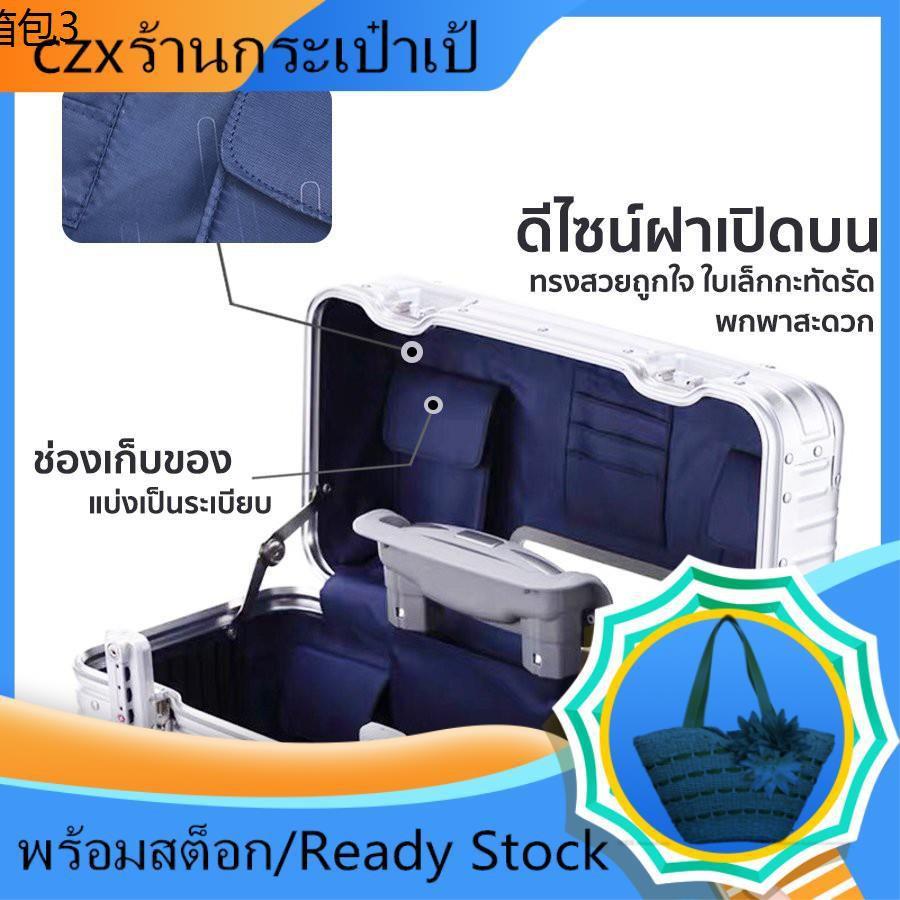 กระเป๋าเดินทางล้อลาก กระเป๋าเดินทางใบเล็ก กระเป๋าเดินทางล้อลาก Pilot Aluminium อลูมิเนียมแท้ทั้งใบ ฝาเปิดบน สามารถใส่ La