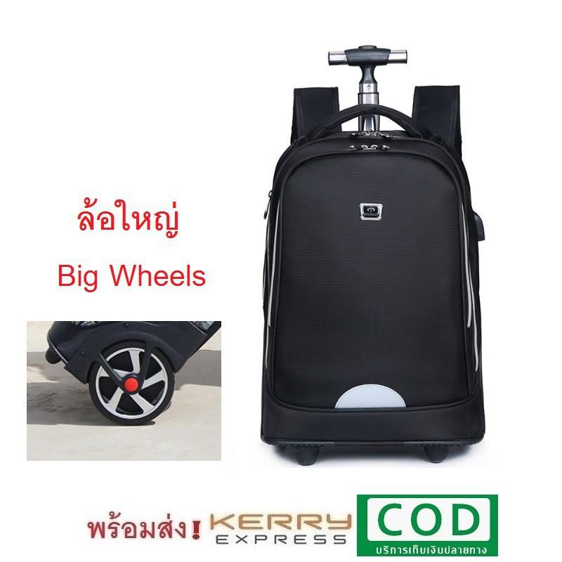 กระเป๋าเดินทางล้อลาก Luggage กระเป๋าเป้ กระเป๋า 20 นิ้ว ใหญ่ (Black) กระเป๋าล้อลาก กระเป๋าเดินทางล้อลาก