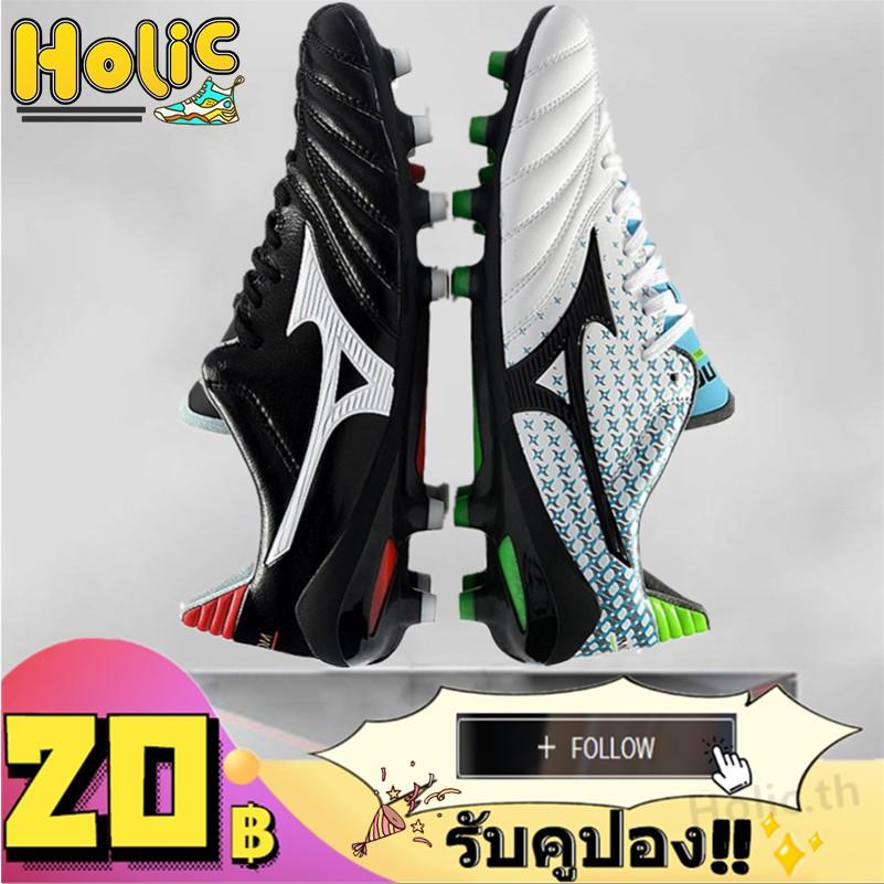 ☍【📢พร้อมส่ง!!】ใหม่💯 MIZUNO MORELIA NEO II FG (👟ขนาด:40-44) รองเท้าสตั๊ด รองเท้าฟุตบอล ราคาถูก