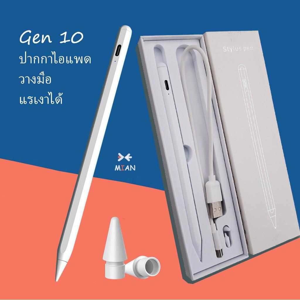 [ปากกา ipad] ปากกาไอแพด วางมือแบบ Apple Pencil stylus ipad gen7,8 2019 applepencil 10.2 9.7 2018 Air 3 Pro 11 2020 12.9