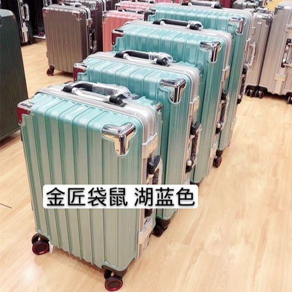 กระเป๋าเดินทางนักเรียนหญิงรหัสผ่านสไตล์เกาหลีกล่องชายความจุขนาดใหญ่กระเป๋าลาก20-กระเป๋าเดินทางโครงบอร์ดขนาดนิ้ว24-กระเป๋
