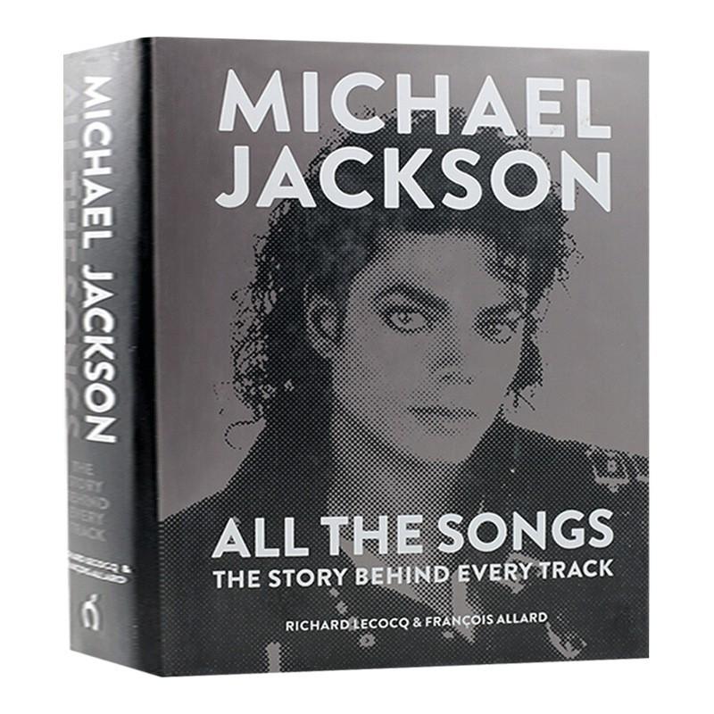 Hot Books Michael Jackson Lyrics หนังสือภูมิศาสตร์ภาษาอังกฤษ
