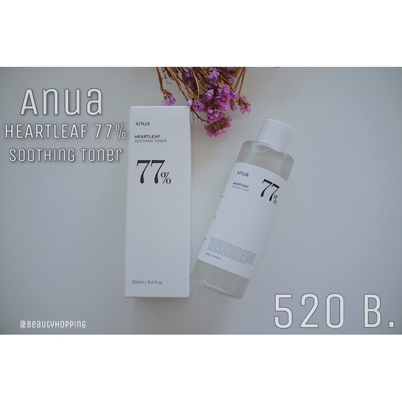ANUA TONER HEARTLEAF 77%