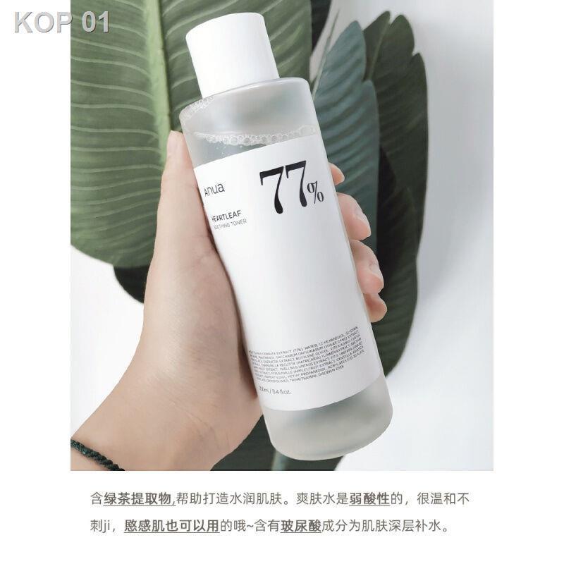 🔥โทนเนอร์🔥🔥รุ่นขายดี🔥▼۩Fanzhen anua Korea Houttuynia Toner ความอุ่นใจ 77% ให้ความชุ่มชื้นและผ่อนคลายสมดุลของน้ำและ