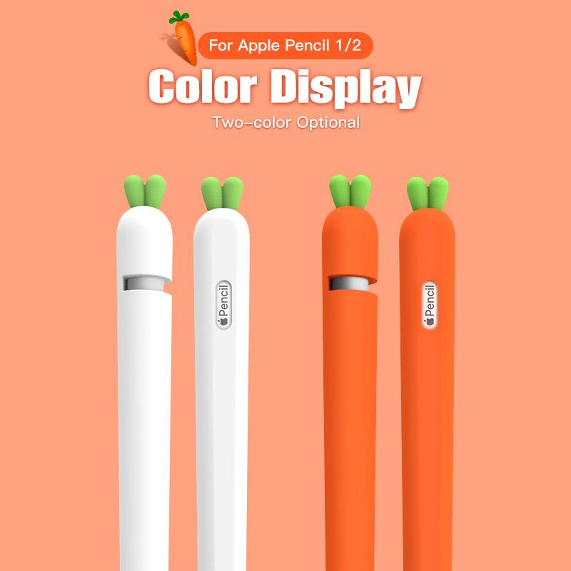 เคสซิลิโคน แครอท ถูกมาก พร้อมส่ง Cute carrot Silicone Apple Pencil 2/1 Case Soft Cases For iPad Tablet Touch Pen Stylus Protective Sleeve