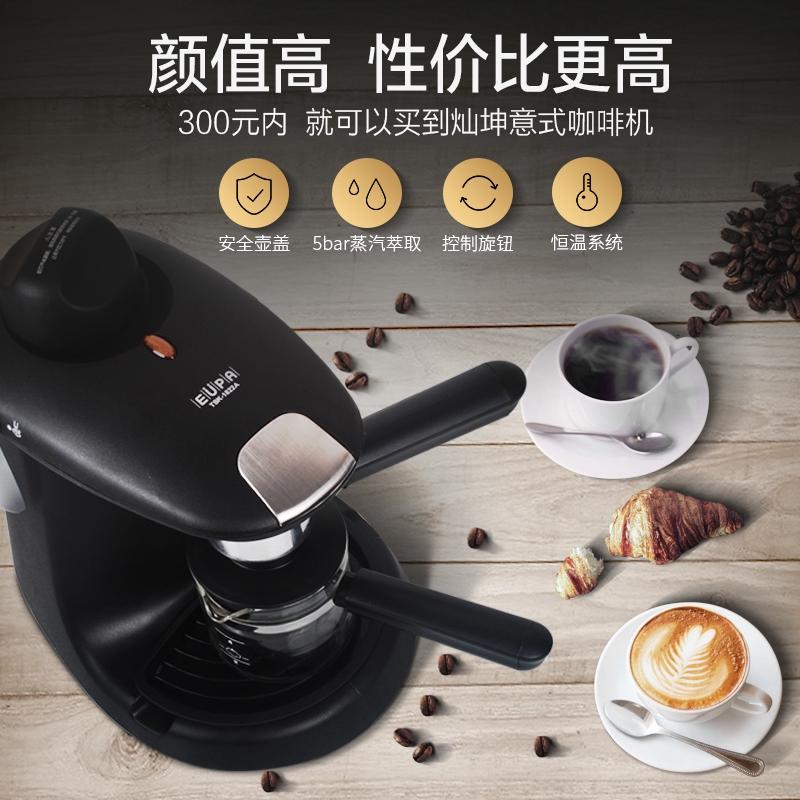 เครื่องทำกาแฟเครื่องชงกาแฟ Cankun / TSK-1822A เครื่องชงกาแฟแบบโฮมเมดกึ่งอัตโนมัติขนาดเล็ก