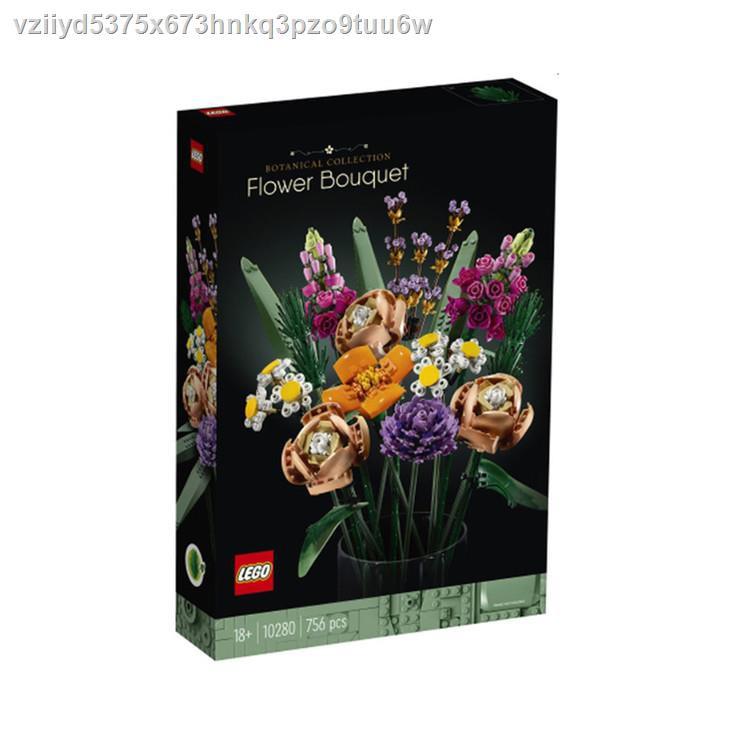 Deformation toysของเล่นเสียรูป►℗LEGO 10280 Flowers 10281 Bonsai Tree Puzzle ประกอบ Building Block ของเล่นของขวัญปีใหม่