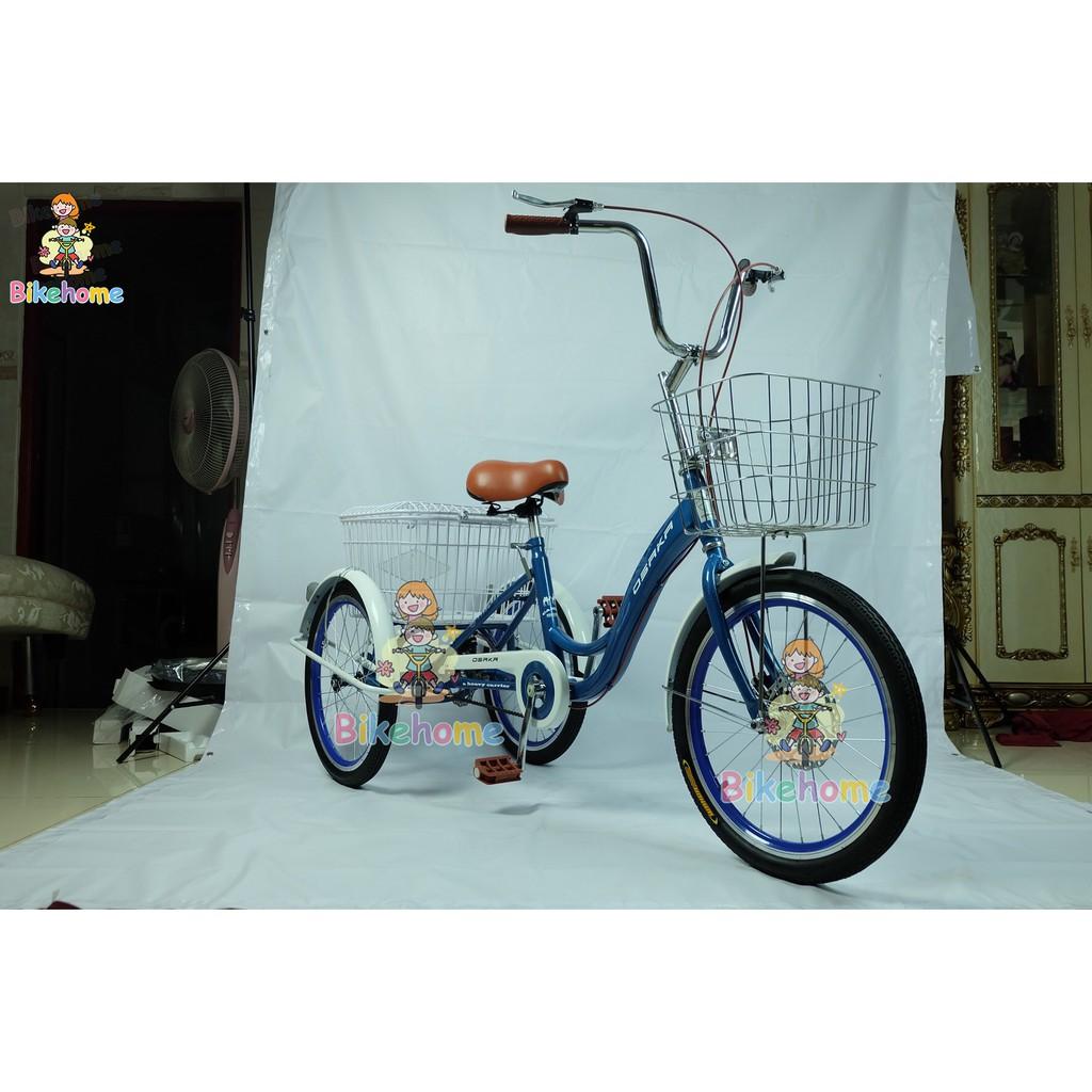จักรยานสามล้อผู้ใหญ่ ขนาด 20 นิ้ว สีน้ำเงิน No.400