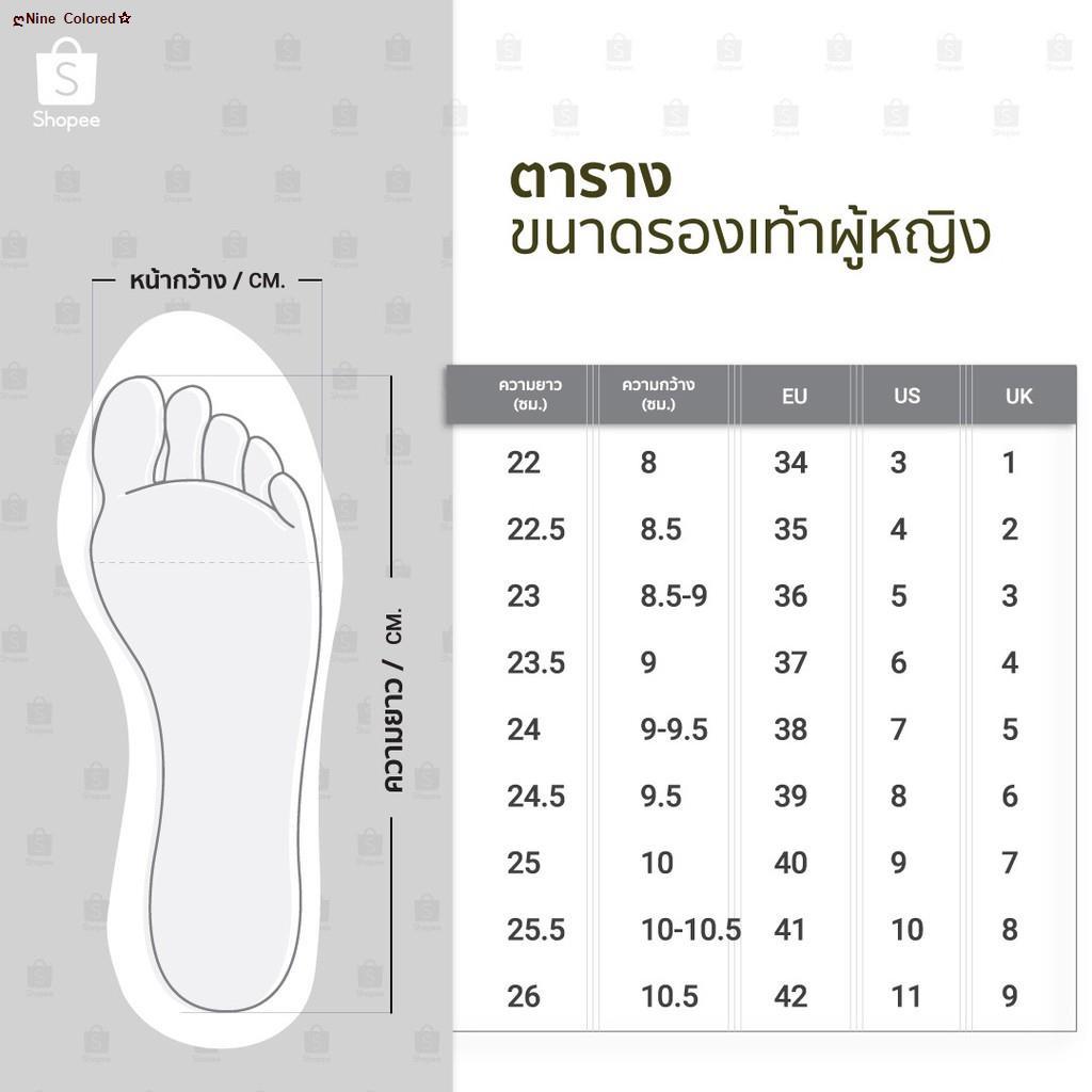 卐✶✖ღNine Colored✩รองเท้า 9696 รองเท้าผู้หญิง รองเท้าคัชชู หัวแหลม ส้นสูง รองเท้าคัชชูสีดำ รองเท้าส้นสูง 2.5 นิ้ว FAIRY