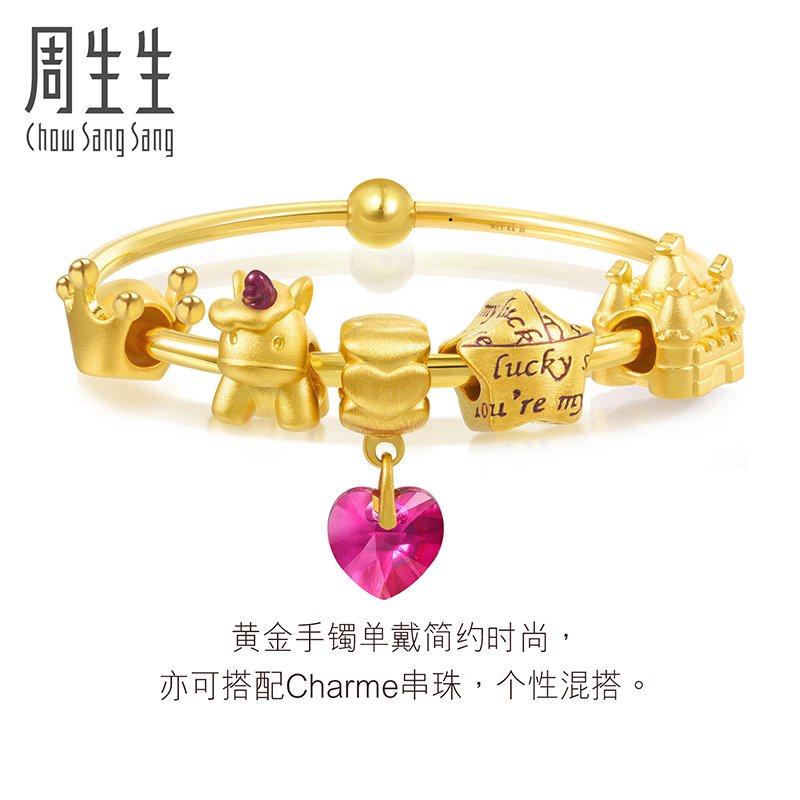 สร้อยข้อมือทองทองแท่งกลม(ร่างกายแสง)สร้อยข้อมือ90194Kการกำหนดราคา