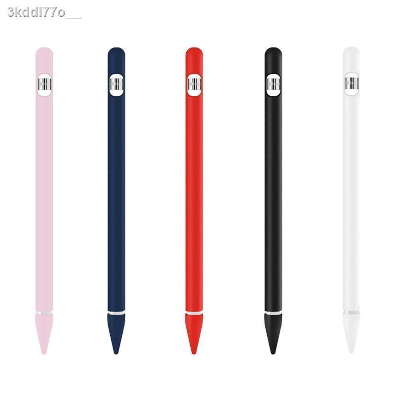 【คาต่ำสุด】▣▼▬ใช้ได้กับ Apple Pencil 1 Pen Sleeve Generation Anti-lost protective cover ipad pro tip stylus case