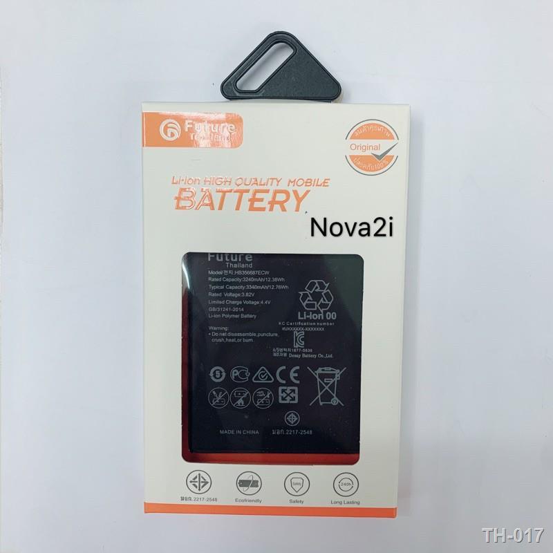 ✒◎แบตเตอรี่ Huawei Nova 2i / Nova 3i /Honor7x /P30lite งาน Future พร้อมชุดไขควง แบตทน งานบริษัท/แบตNova2i แบตNova3i
