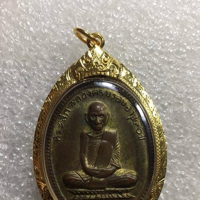เหรียญหลวงพ่อพหรม วัดช่องแค เนื้อทองแดงกะไหล่ทอง สวยๆพร้อมกรอบทองยกซุ้ม ราคาสอบถามครับ 089-9116789 #พระรับประกันตลาดชีพ