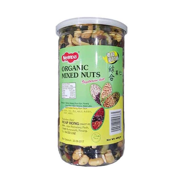 ถั่วธัญพืชรวม(Organic Mixed Nuts) ขนาด 400 กรัม