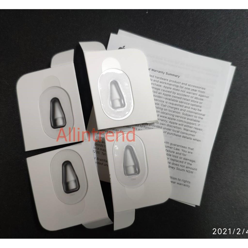 แท้/พร้อมส่งหัวปากกา Apple Pencil แบ่งขาย ใช้ได้ทั้ง apple pencil 1 และ 2 #Apple Pencil Tips 1 ออร์เดอร์ 1 หัวนะครับ Gyu