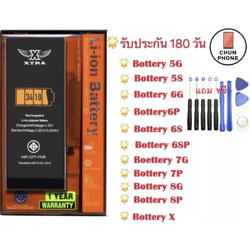 แบตไอโฟน 7 แบตไอโฟน 6 แบตไอโฟน 5 แบตไอโฟน 8 5s 8plus  แบตไอโฟน x แบตเตอรี่ไอโฟน 6s battery iphone 6splus แบตไอโฟน 7plus