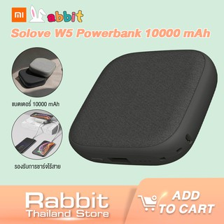 Review Xiaomi Solove W5 Wireless Charger Powerbank 10000 mAh