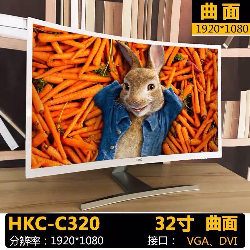 32-จอแสดงผลโค้งนิ้ว32、27-นิ้ว144HZจอแสดงผลคอมพิวเตอร์2k24-นิ้ว22-จอ