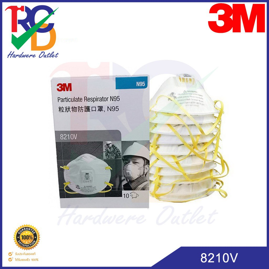 3m 8210v หน้ากากป้องกันฝุ่น ละออง ฟูมโลหะแบบมีวาล์ว 3M 8210V N95 (1กล่อง / 10 ชิ้น)