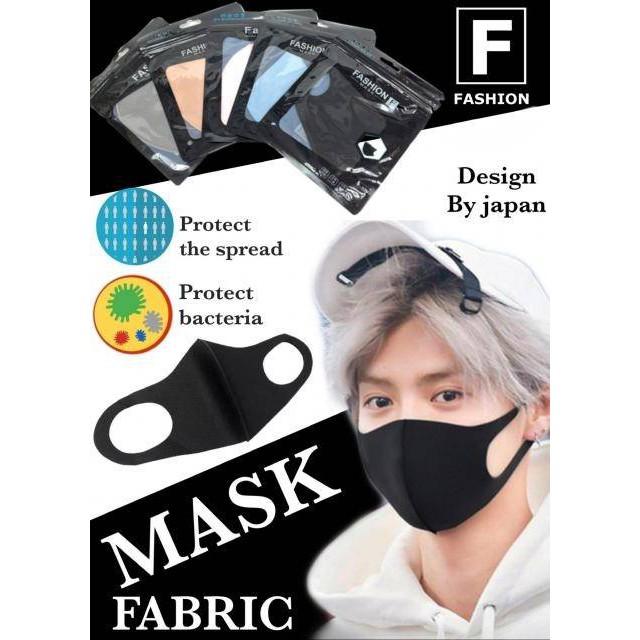 Mask Fabric หน้ากากปิดจมูก กันฝุ่น กันแบคทีเรีย (ผ้า)