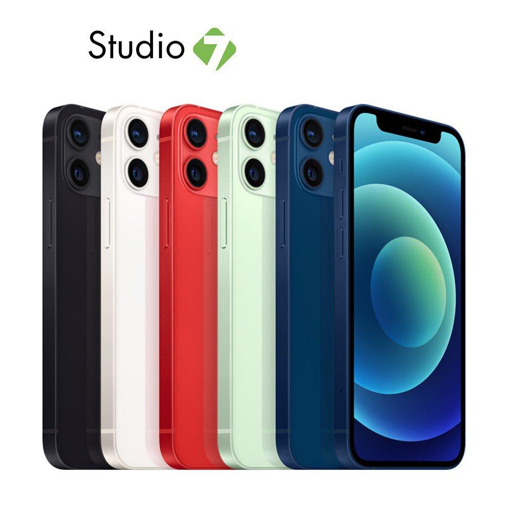 Apple iPhone 12 mini by Studio7