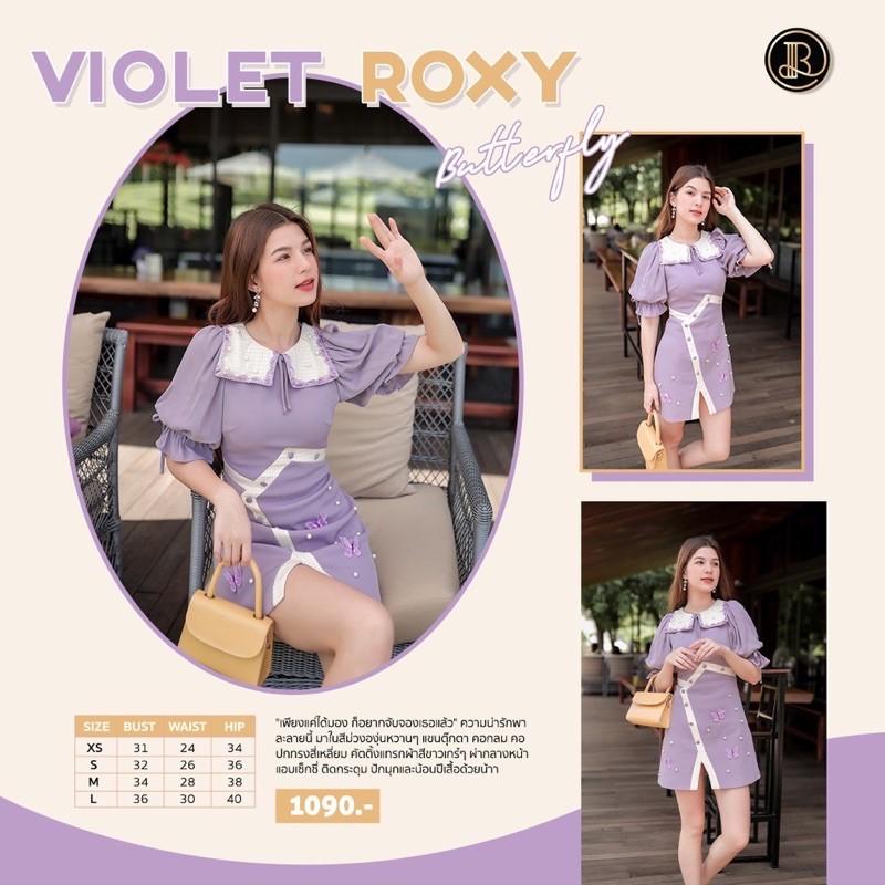 (XS) Violet Roxy Butterfly มินิเดรสคอปกระบายสีม่วงไวโอเล็ต BLT Brand Limited