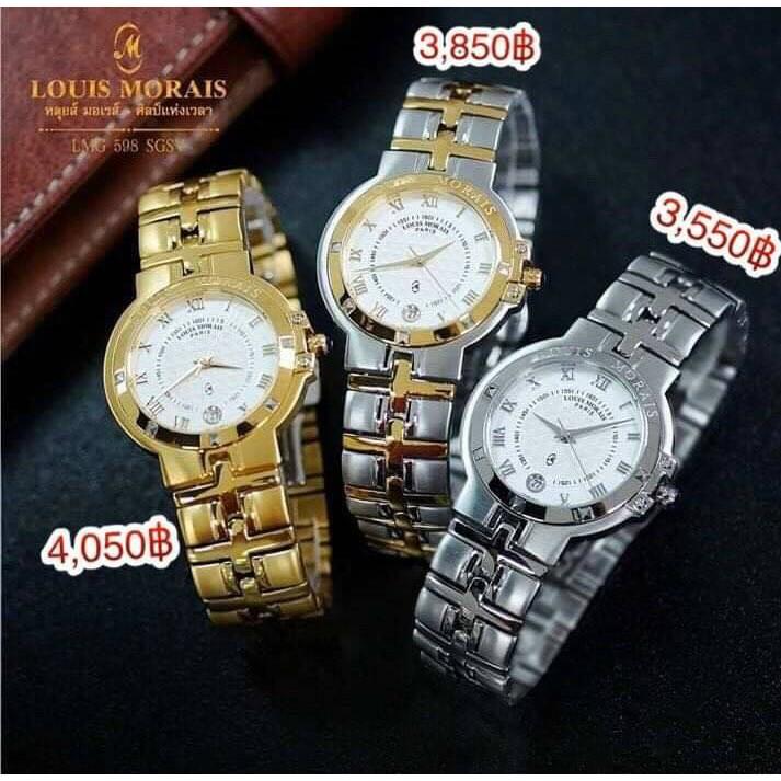 นาฬิกาข้อมือ  Louis Morais รุ่น LMG 598