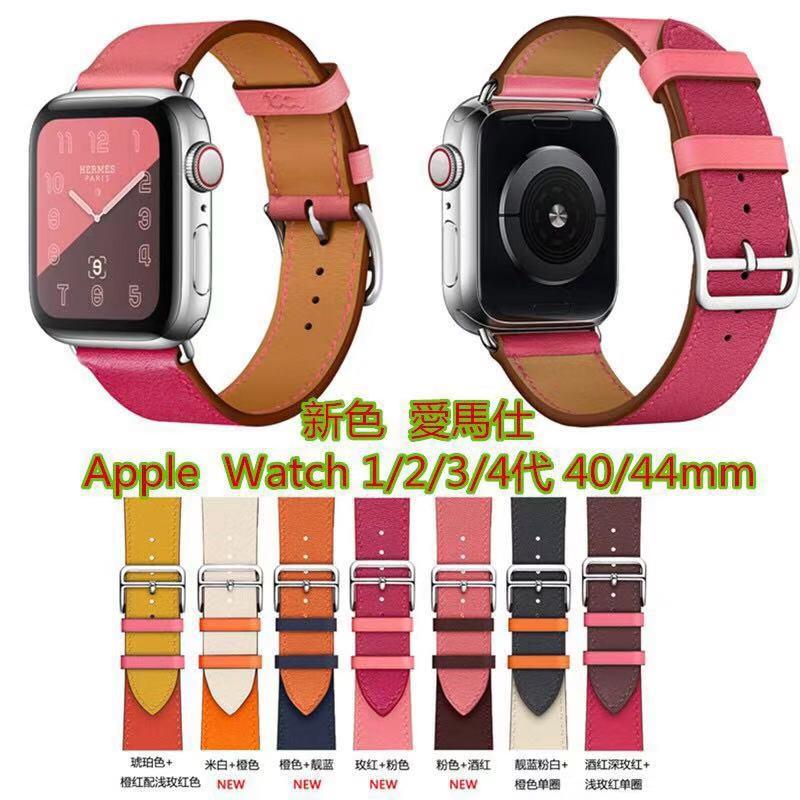 Apple Watch Hermes Apple Watch สายเข็มขัดหนัง