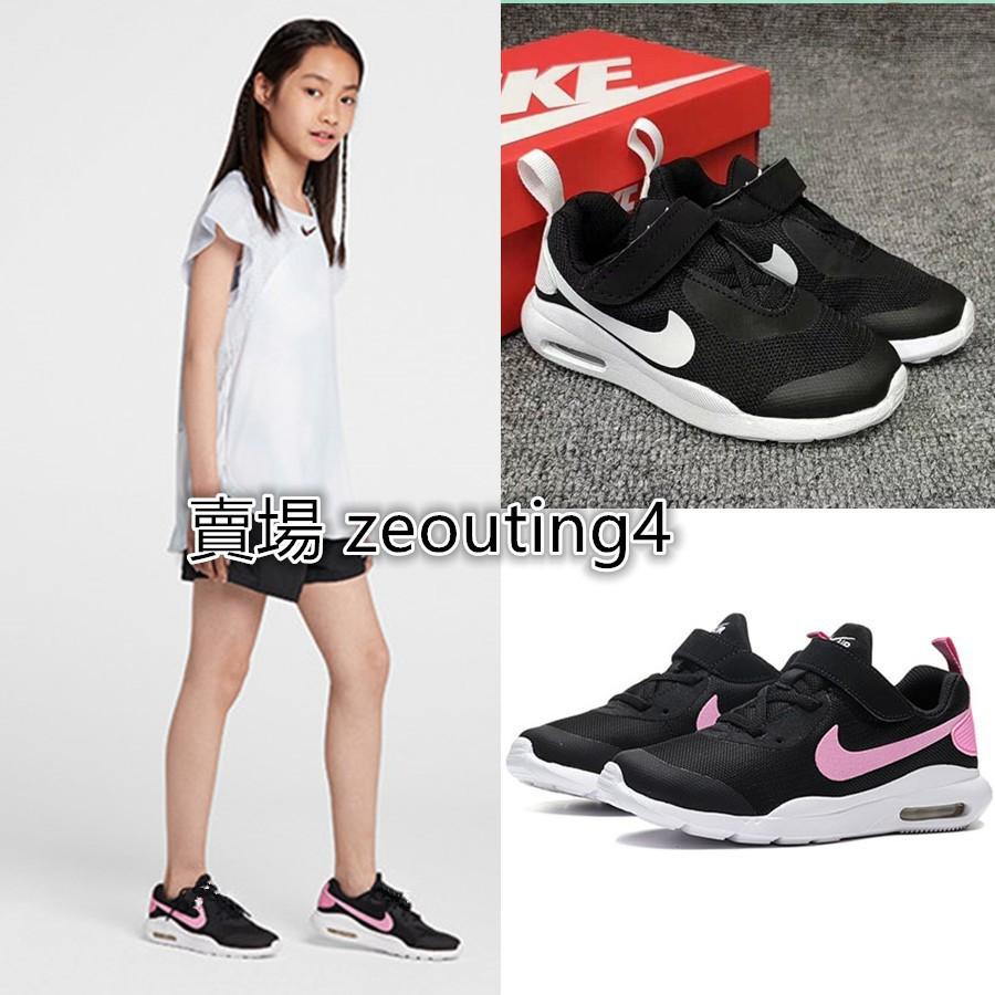 Nike Air Max 90 รองเท้าสําหรับผู้ชายและผู้หญิง