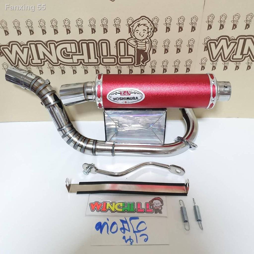 เตรียมส่งของ!﹍❍ท่อสูตรโยชิ MIO / NOUVO ท่อ z ท่อโยชิมูระท่อรถมอไซค์ ** สีแดง รุ่นคาร์บู
